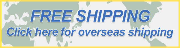 海外発送について free-shippping for overseas shipping