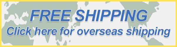 海外発送について free-shippping for overseas shipping
